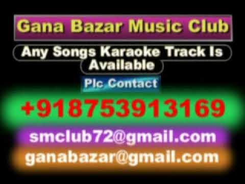 Amma Ninna Tholinalli Kanda Naanu Karaoke Kannada Song By Kappu Bilupu {1969}