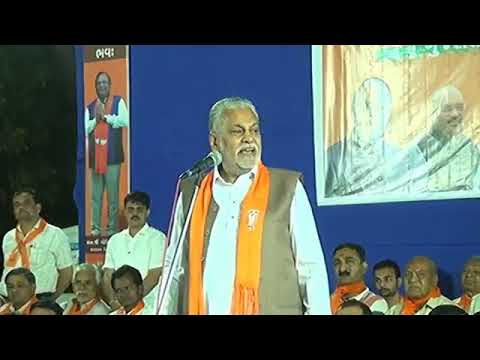 Parshottam Rupala Speech Rajkot Gujarat 26/11/2017