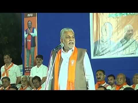 Parshottam Rupala Speech Rajkot Gujarat 26112017