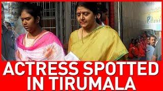 Everybody shocked after seeing Actress Bhanupriya
