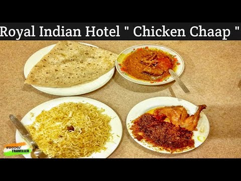 Royal Indian Hotel | Mutton biryani  | Chicken Chaap | Boro Bazar