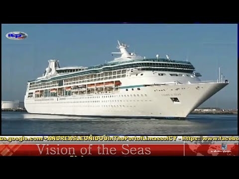 Vision of the Seas - RCCL