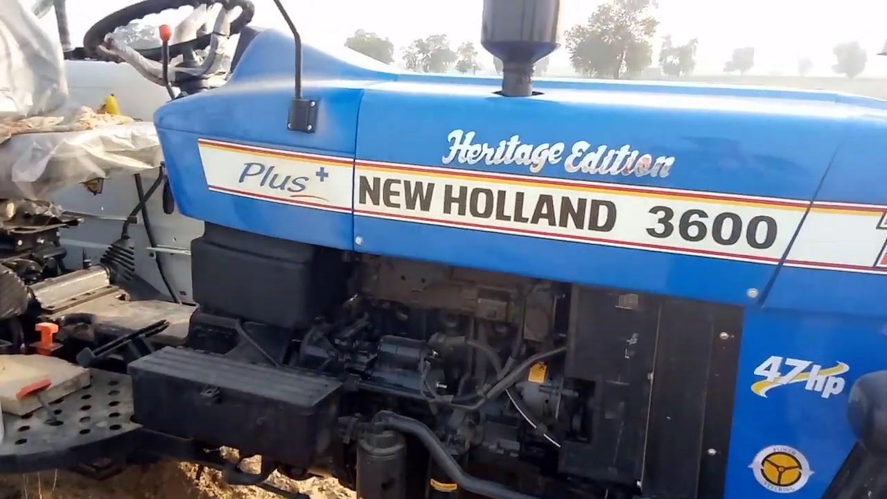 New holland 3600