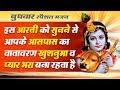 ऐसा भजन जिसे सुनकर दिल खुश हो जाए - Shyam Sawere Dekhu Tujhko - सबसे सुन्दर भजन 2018 #BhaktiMarg