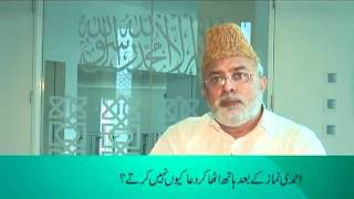 Why do Ahmadies not raise their hands after offering Prayer-persented by khalid Qadiani.flv