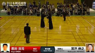 Koji ONDA MM- Nobuyuki MIYATO - 16th Japan 8dan KENDO Championship - Semi final 29