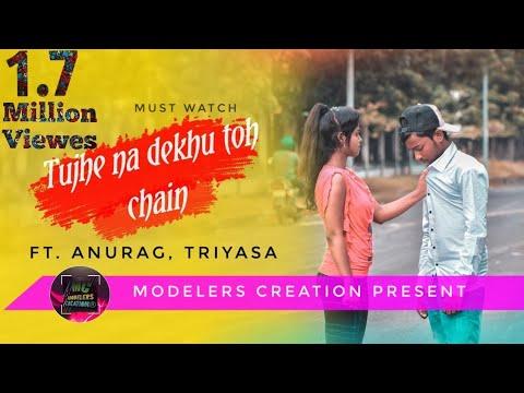 |Tujhe na dekhu toh chain | |cover-hindi sad song 2k18 |Anurag ,Bobby | Must be watch |
