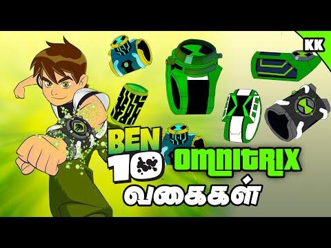 Ben 10 Types Of Omnitrix Tamil    Ben 10 All Versions Of Omnitrix   A2D Channel   Kuriyidu Kandasamy