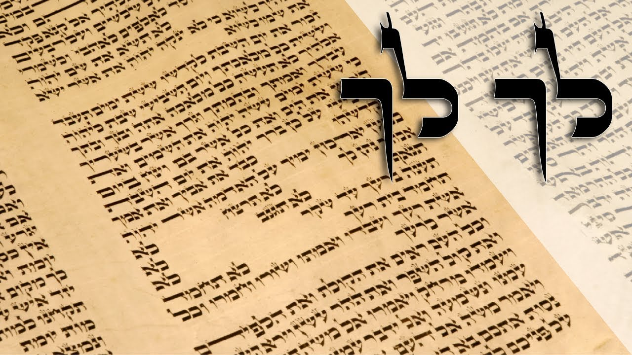 parashat lech lecha does changing your name changes your