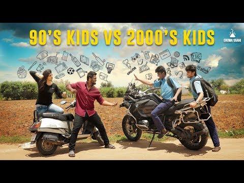 Eruma Saani | 90's Kids vs 2000 Kids
