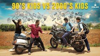 Eruma Saani | 90s Kids vs 2000 Kids