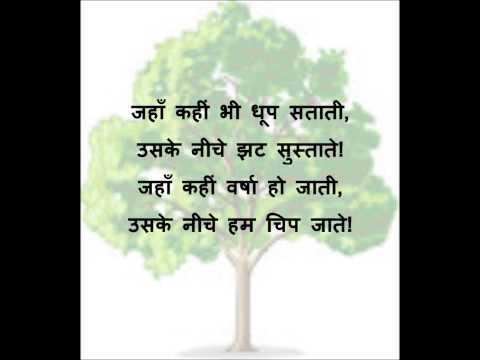 Paryavaran pradushan in hindi essay