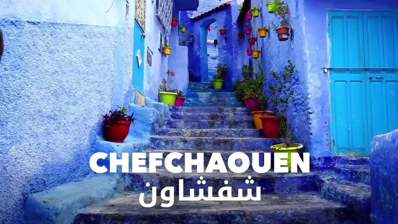 Chefchaouen The Blue Pearl Of Morocco Trailer Youtube