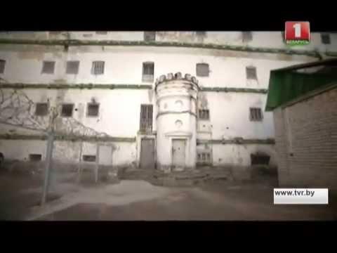 История одной тюрьмы: Володарка. Специальный репортаж