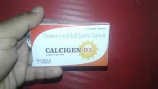 Calcigen D3 Softgel Capsules review जानिए विटामिन डी की कमी से होने वालीं दिक्कतें !