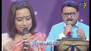 Madhura Murali Song | SP Balu,Kalpana Performance | Swarabhishekam | 7th April 2019 | ETV Telugu
