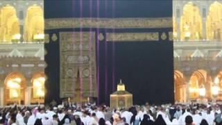 Wonders of Hajj - (Documentary)  English