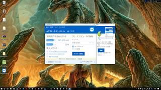 リモートコントロールソフトTeamViewerインストール方法紹介 screenshot 4