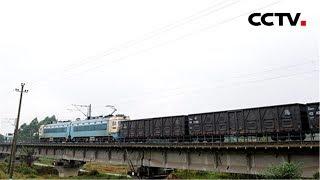 《新中国的第一》 第一条自主建设的铁路   CCTV