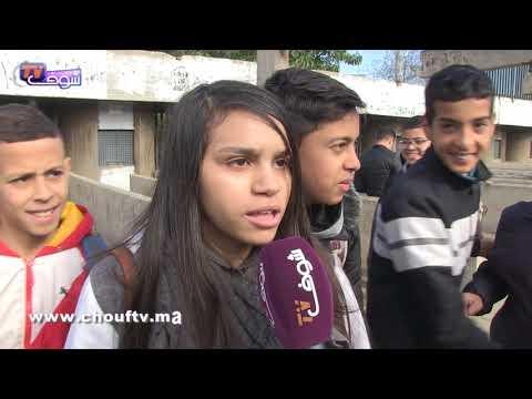 الجماهير المغربية تتوافد على مركب محمد الخامس لمتابعة مباراة المغرب و غينيا و الأغلبية قاصرين