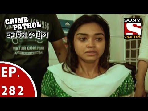 Crime Patrol - ক্রাইম প্যাট্রোল (Bengali) - Ep 282- In Search of Sofia  (Part-2)