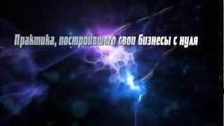 Изготовление ролика для тренера Сергея Донского