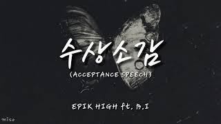 Download 【EPIKHIGH/B.I】EPIK HIGH ft. B.I - 수상소감(Acceptance Speech)【日本語訳】