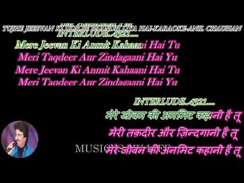 Tujhe Jeevan Ki Dor Se Baandh Liya Hai - karaoke With Scrolling Lyrics Eng. & हिंदी