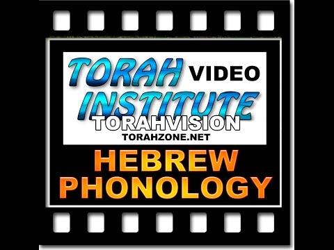 TorahVisionHebrewPhonology - 1 hour video