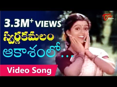 Swarna Kamalam - Telugu Songs - Aakasamlo Aasala harivillu