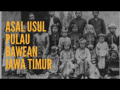 ASAL USUL PULAU BAWEAN JAWA TIMUR