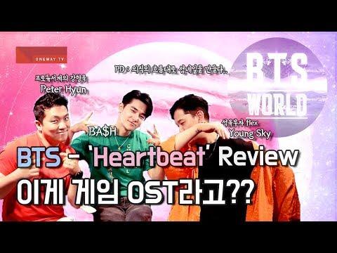 [ENG] SUB] Producer Review BTS Heartbeat / 프로듀서 원웨이 리뷰