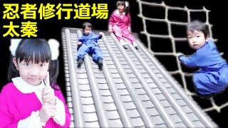 ★Ninja Training in Kyoto★太秦「忍者修行道場」に挑戦したよ!★ thumbnail