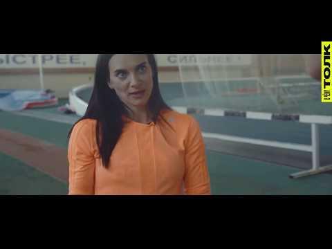 Eлена Исинбаева  Как стать чемпионом