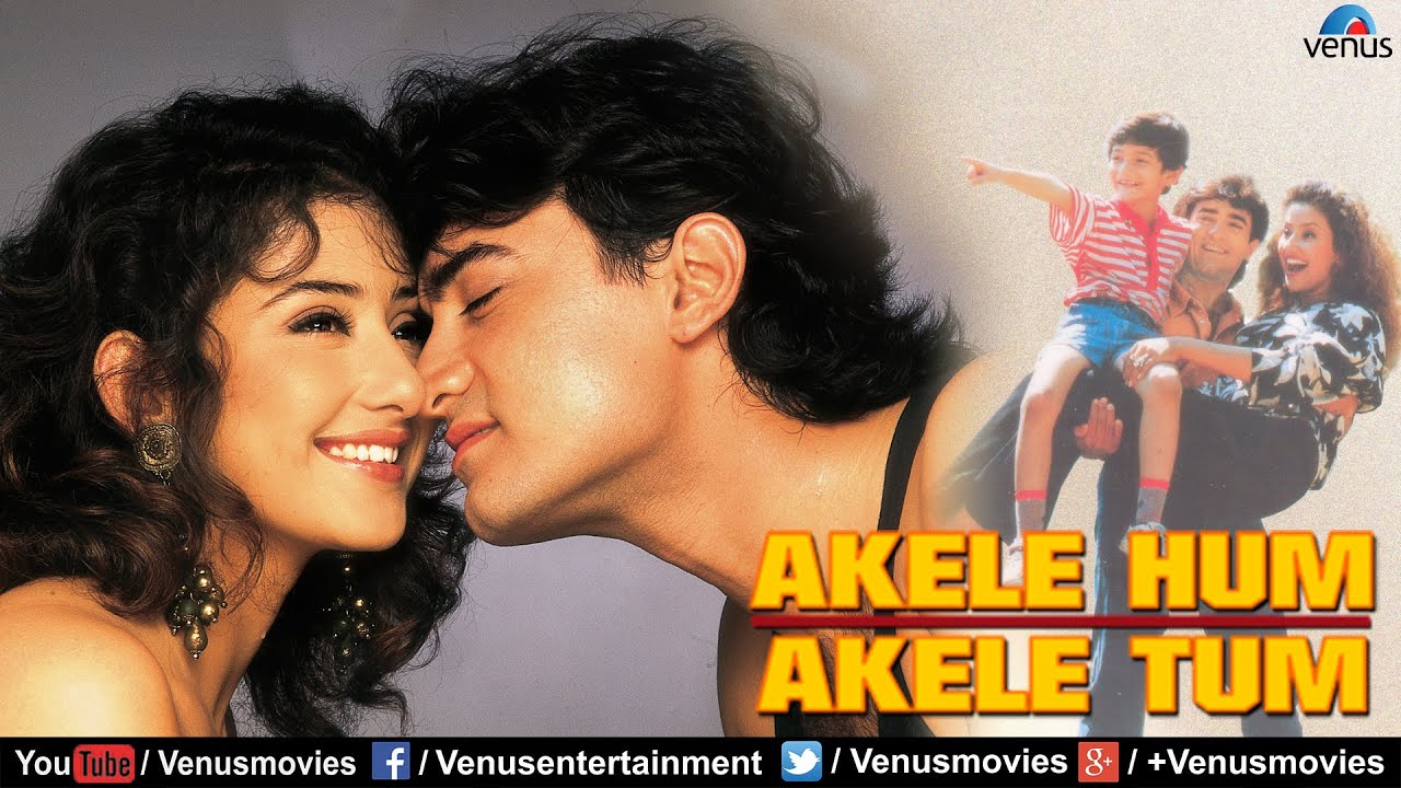 Image Result For Full Movies Akele Hum Akele Tum