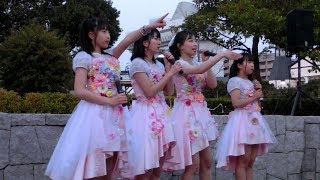 香川発アイドル きみともキャンディ 2018/04/08/ 宇多津町臨海公園 1.Ro...