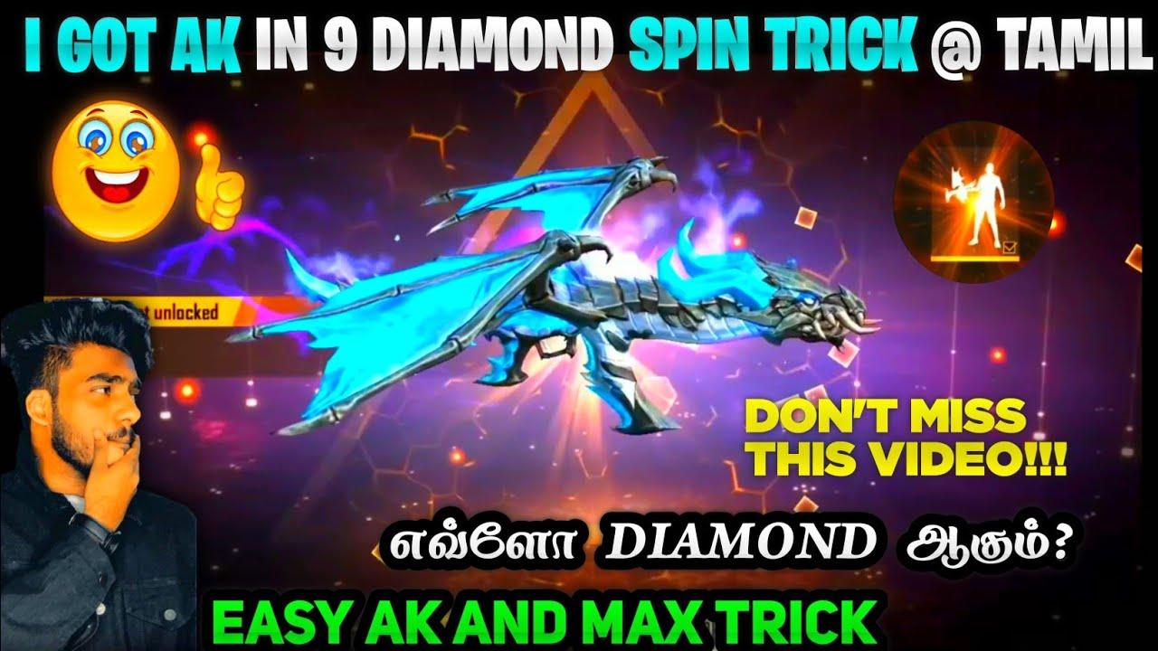 DRACO AK NEW FADED WHEEL ONE SPIN TRICK IN TAMIL I GOT IN 9 DIAMOND TRICK IN TAMIL 100℅ WORKING   Bao quát những kiến thức nói về lucky spin free fire chi tiết nhất