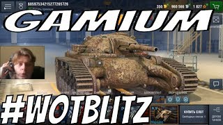 #wot #wotblitz #gamium #stream #steam #mmo #gaming 2018 11 16 13 35 42 449
