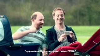 молодые отцы  Мобильное ТВ МТС