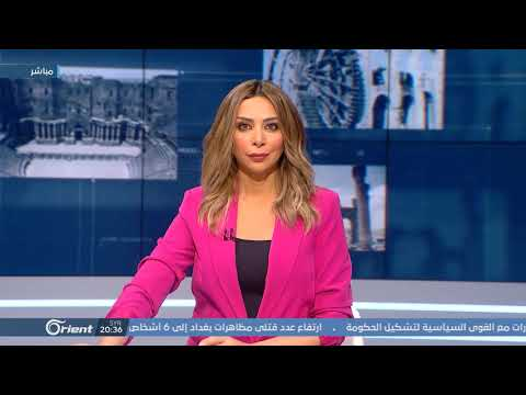 القائمة السوداء: مئة مجرم من ميليشيا أسد الطائفية... فكيف ستكون النهاية؟ - هنا سوريا  - 21:53-2019 / 11 / 7