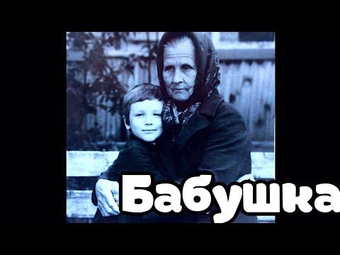 ЛУЧШАЯ песня про