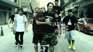 King Ly Chee 荔枝王 - Lost in a World (featuring Lou Koller of Sick of it All)