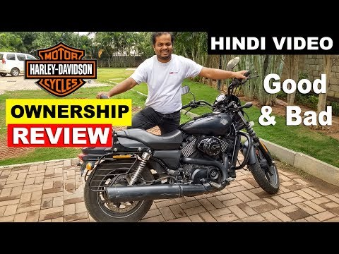 MY Harley Davidson Street 750 - Ownership Review - The Bad