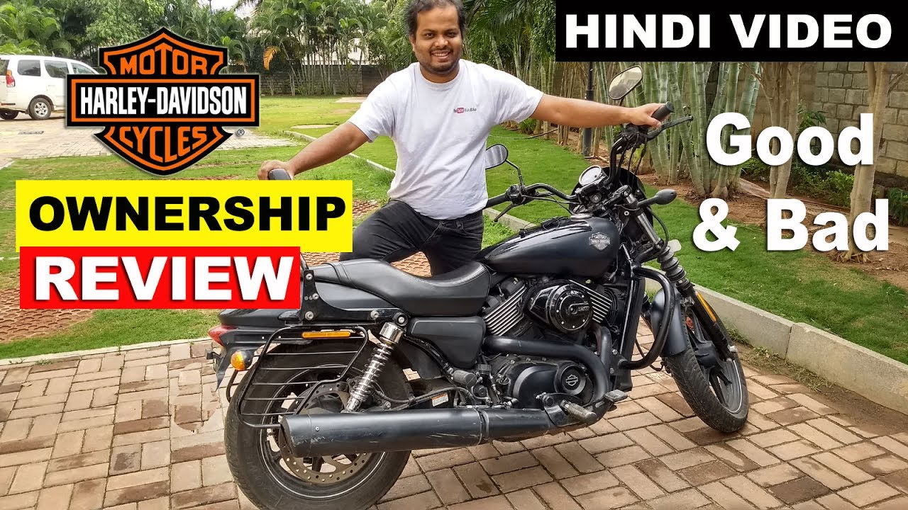 my harley davidson street 750 - ownership review - the bad - youtube