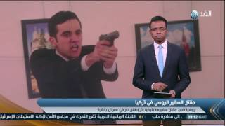بالفيديو| محلل تركي: اتهام جماعة