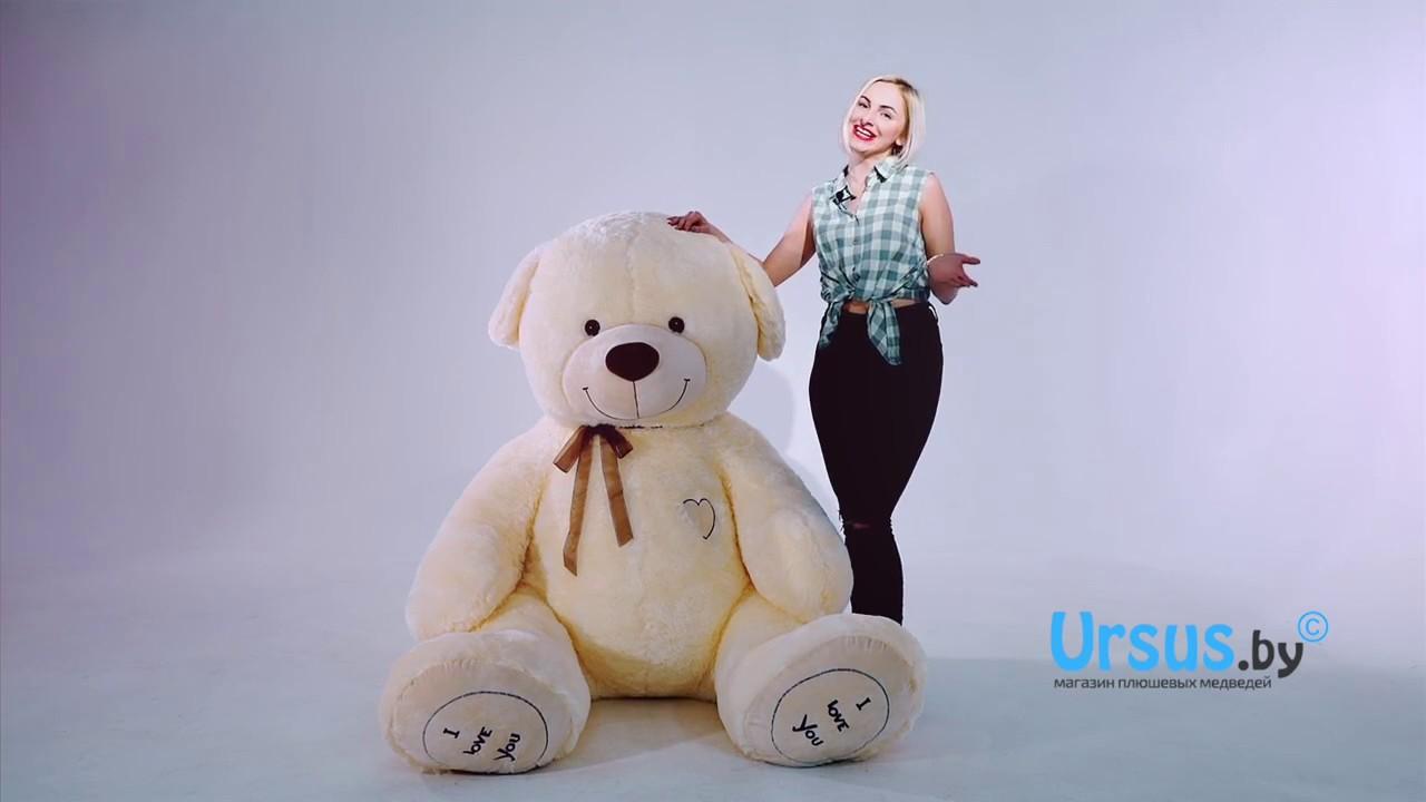 Мягкие игрушки в магазине mytoys. Ru это высокое качество по низким ценам. ➤ быстрая и бережная доставка по москве и всей россии. ➤ игрушки с гарантией.