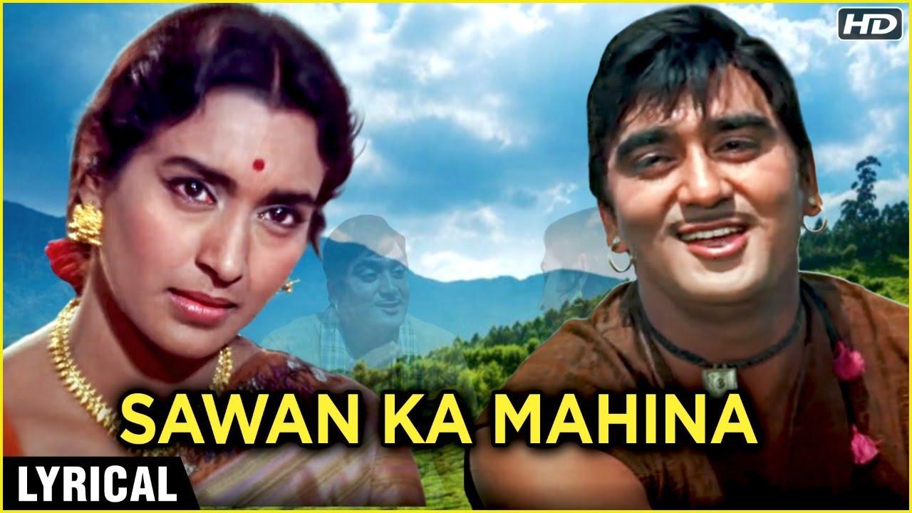 Sawan Ka Mahina Pawan Kare Sor - Lyrical (HD) | Milan | Sunil Dutt, Nutan | Mukesh & Lata Mangeshkar