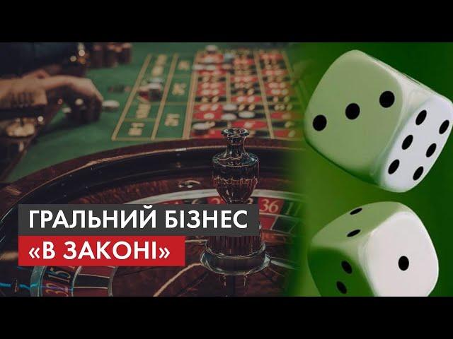 где находится в россии казино