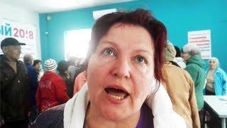 "Глава краснодарских ""Бешеных бабок"" — об ""отрядах Путина"""