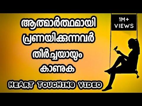heart-touching-voice-|-tiktok-viral-|-tiktok-malayalam-|-sad-whatsapp-status-|-tiktok-trending-video